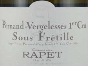 """Pernand-Vergelesses """"Sous Frétille"""" rapet"""