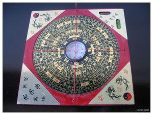 Fenn shui compass